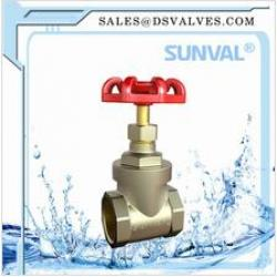 S5104 brass Water Gate valve