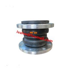 BS4504 Flange Type Rubber Joint