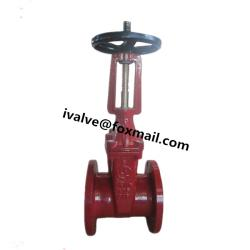FM UL Approved Fire Fighting Gate Valve