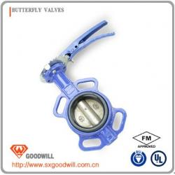 HIG-018 pneumatic water butterfly valve