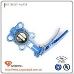 HIG-025 cast iron bs grooved end butterfly valve