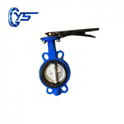 Wafer Centerline Butterfly Valve