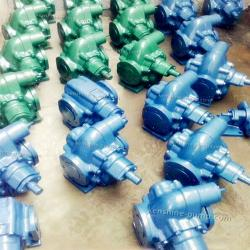 KCB,2CY gear oil transfer pump
