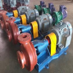Fiberglass plastic centrifugal circulating transfer pump