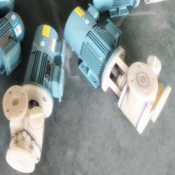 FVZ Self priming PVDF chemical transfer centrifugal pump