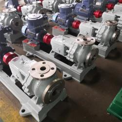 IH horizontal stainless steel chemical pump