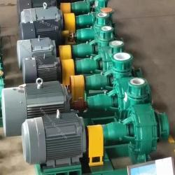 UHB-ZK mortar slurry chemical centrifugal pump