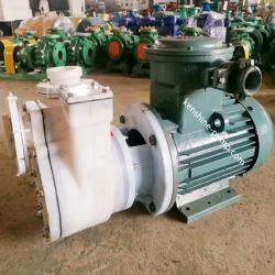 FZB horizontal fluoroplastic self-priming centrifugal pump