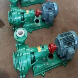 HTB chemical industry centrifugal pump