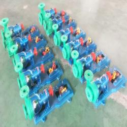 FP polypropylene plastic chemical transfer centrifugal pump