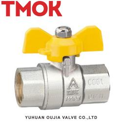 Brass inner wire butterfly handle chrome plated gas ball valve