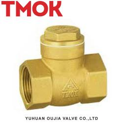 Full brass horizontal female thread check valve