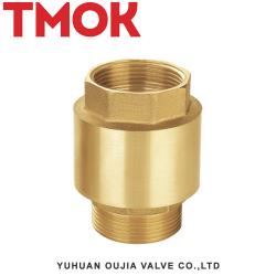 Full brass swing chrome plated check valve