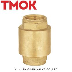 Full brass swing female thread vertical check valve