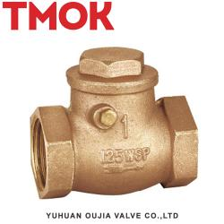 Full brass nickle plated swing female thread check valve