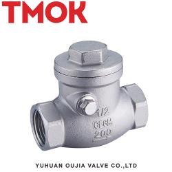 Stainless steel silicone sink nozzle paintbrass check valve
