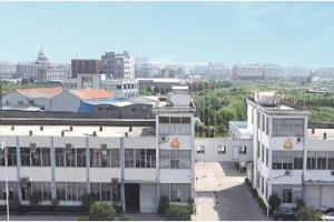Yuhuan Oujia Valve Co., Ltd.