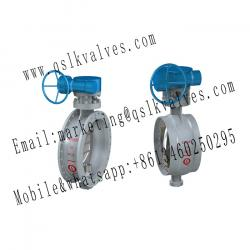 Short Type Eccentric Segment Ball Valve