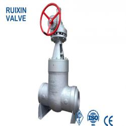 API Pressured Sealed Seat Gate Valve with BW Ends