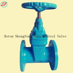Shengfeng non rising stem DN150 GGG50 QT450 PN16 good quality brass nut gate valve