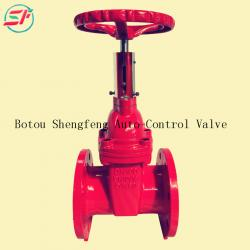 BS5163 fire signal groove end gate valve