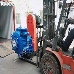 6/4D AH slurry pumps replacement with warman